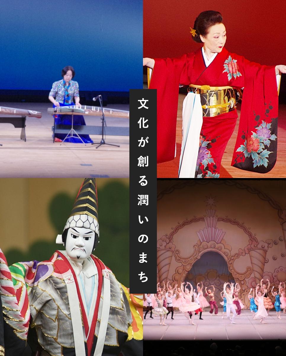 恵庭文化協会