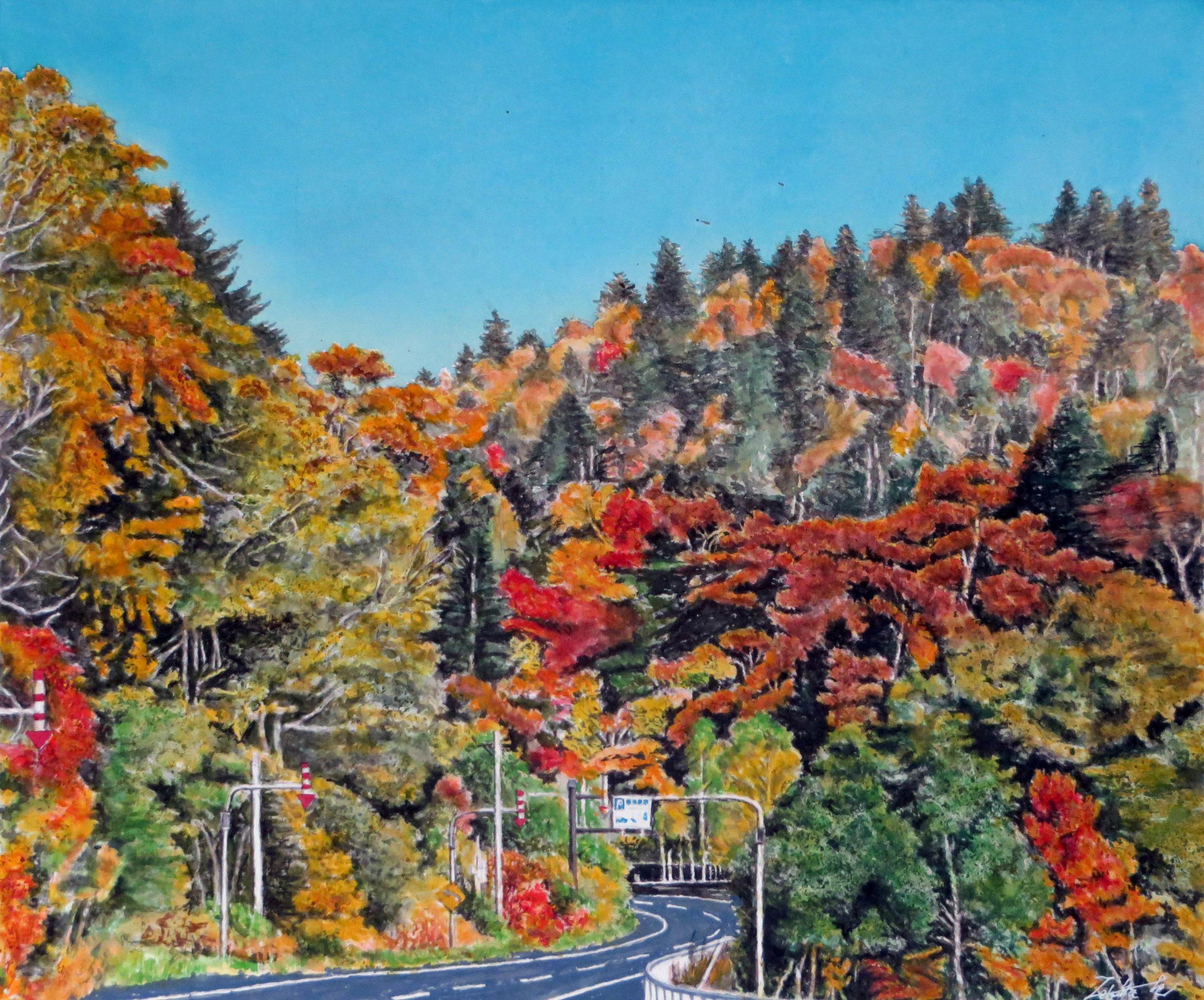 秋の峠越えの道