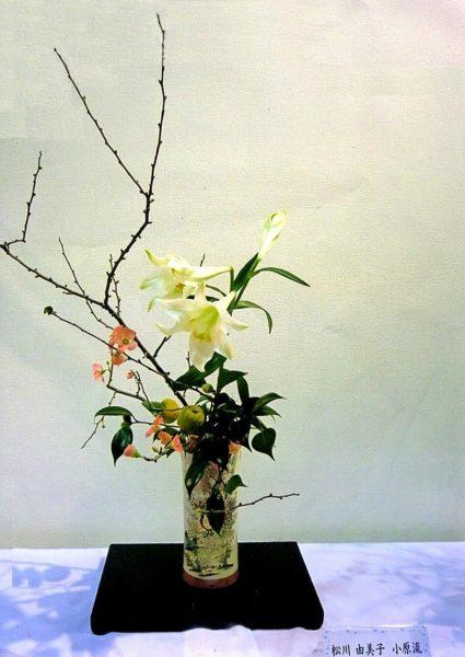 恵庭華道協会